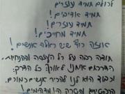 Testimonial (2)